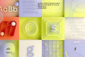 Птица Calibri улетает. Впервые за 15 лет Microsoft меняет основной шрифт